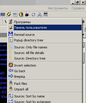 Функции TCMenu появятся в TC 7.5